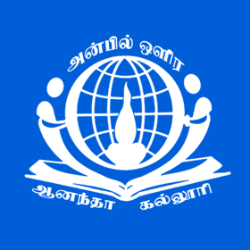 ananda-college-about-us-new