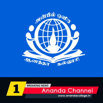 ananda-college-channel-1