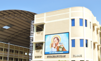 ananda-college-infrastructure