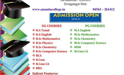 admission-open-20-21